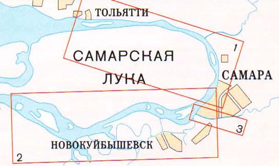 новокуйбышевск рыбалка карта